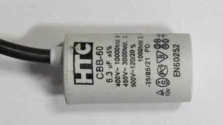 Пусковые_конденсаторы_HTC_(емкость,_ток,_крепление)!